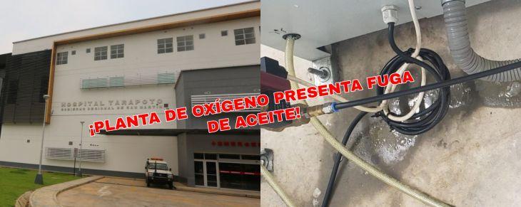 Planta de oxígeno del Hospital II-2 Tarapoto registra fallas en su funcionamiento
